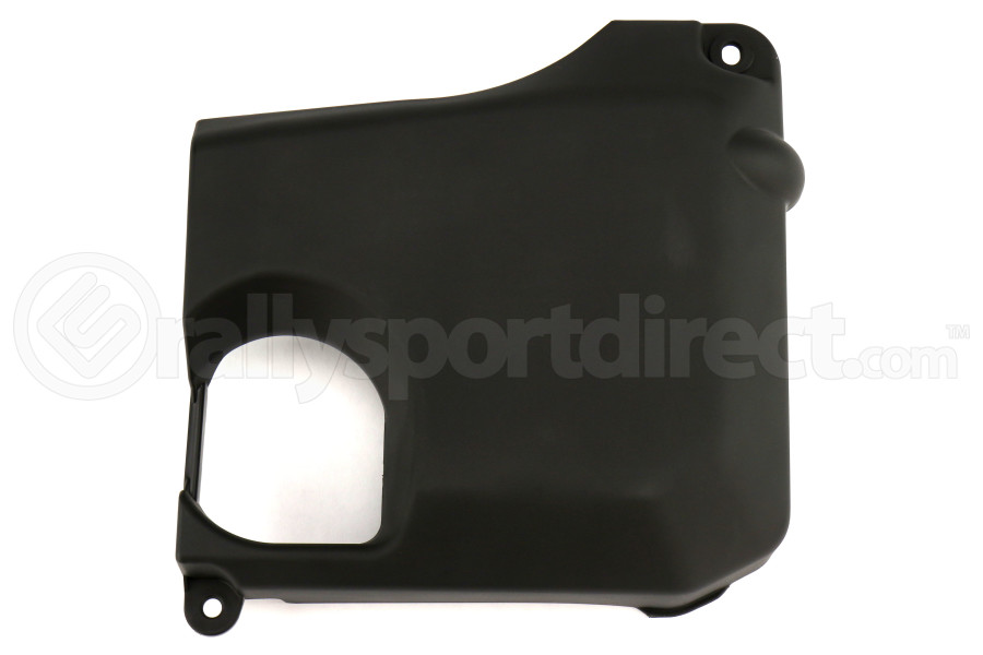 Subaru JDM ABS Cover (Part Number:46112AG000)