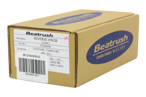Beatrush Reverse Lockout Lever Gold (Part Number: )