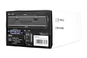 Defi Advance Gauges Control Unit V2 ( Part Number:DEF1 DF07703)
