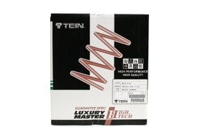 Tein H. Tech Spring Kit (Part Number: )