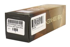 Morimoto H-Series XB Bi-Xenon 9007 / 9004 6000K HID Bulb - Universal