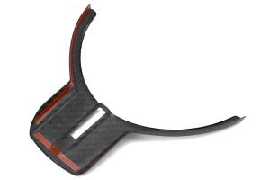 Cusco Carbon Fiber Steering Wheel Cover ( Part Number:CUS 965 823 CS)