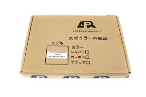 APR Front Bumper Canard Set ( Part Number:APR AB-494030)