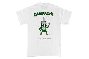 Tein Dampachi T-Shirt White - Universal