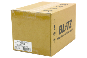 Blitz Intake Suction Pipe (Part Number: )
