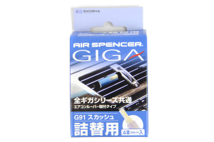 Eikosha Air Spencer Giga Clip Squash Air Freshener Refill ( Part Number:ASP G91)
