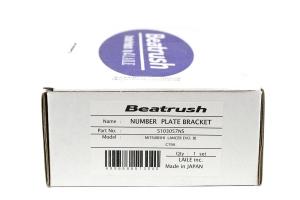 Beatrush License Plate Holder JDM (Part Number: )