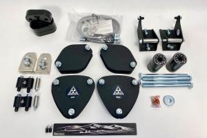 KartBoy 1.5 Inch Lift Kit - Subaru Models (inc. Crosstrek 2018+)