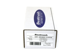 Beatrush Rear Diff Lock Spacer Bushings ( Part Number:BEA S76010MTD-FS)