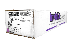 Invidia N1 Cat Back Exhaust Single Tip (Part Number: )
