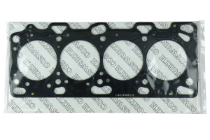 Cosworth High Performance Head Gasket w/Folded Stopper 1.5mm (Part Number: )
