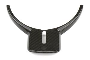 Rexpeed Carbon Fiber Steering Wheel Trim Cover - Scion FR-S 2013-2016 / Subaru BRZ 2013+ / Toyota 86 2017+