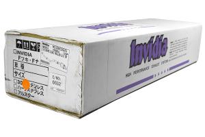 Invidia Q300 Cat Back Exhaust (Part Number: )