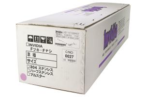 Invidia Gemini R400 Single Layer Cat Back Exhaust w/Titanium Burnt Tips - Subaru WRX 2011-2014 / STI 2011-2014