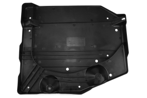 Subaru Fuel Tank Protector Left (Part Number: )