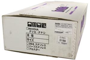 Invidia Gemini R400 Catback Exhaust System Titanium Tips - Scion FR-S 2013-2016 / Subaru BRZ 2013+ / Toyota 86 2017+