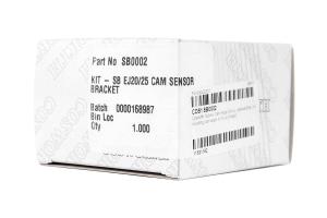 Cosworth Cam Angle Sensor Bracket Billet (Part Number: )