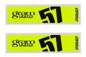 Gram Lights 57DR / 57CR Spoke Sticker Yellow - Universal
