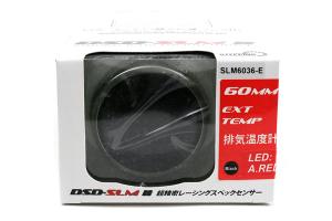 STRi DSD Amber 60mm Exhaust Temp Gauge ( Part Number:STR SLM6036)
