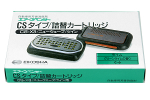 Eikosha Air Spencer CS-X3 Lime Air Freshener Refill (Part Number: )