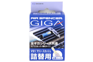 Eikosha Air Spencer Giga Clip Marine Squash Air Freshener Refill (Part Number: )