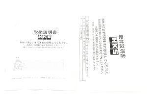HKS Oil Cooler Thermostat 75 Degrees Celsius - Mitsubishi Evo 8/9/X 2003-2015
