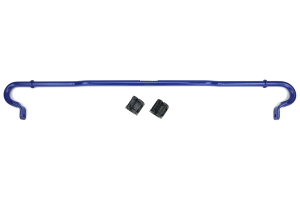 Cusco Rear Sway Bar 20mm ( Part Number:CUS 692 311 B20)