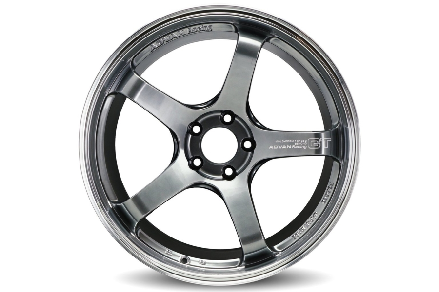 Advan GT Beyond 19x8.5 +45 5x112 Machining and Racing Hyper Black - Universal