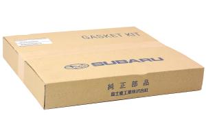 Subaru OEM Complete Gasket Kit ( Part Number:SUB 10105AB080)