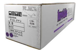 Invidia Q300 Cat Back Exhaust Titanium Tips - Subaru WRX/STI 2015+